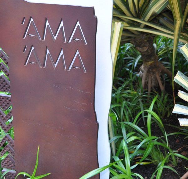 「アマアマ」アウラニの本格的ハワイ料理レストラン