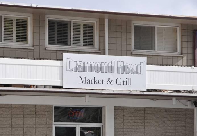 ダイヤモンドヘッドマーケットグリル