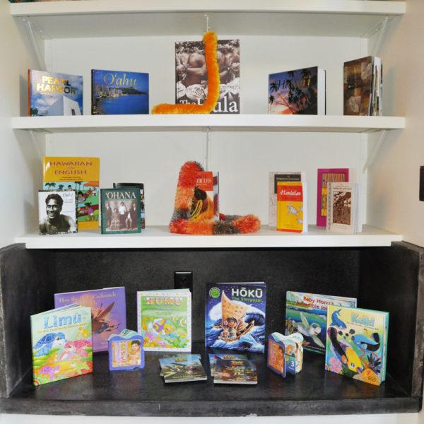 ハワイの子供達が読む本