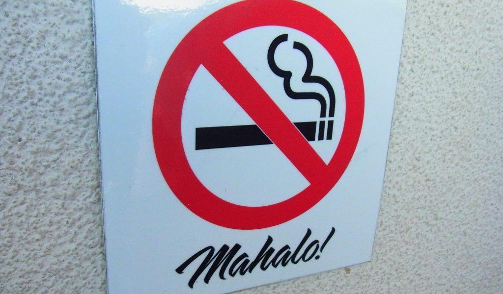 ハワイはほぼ禁煙