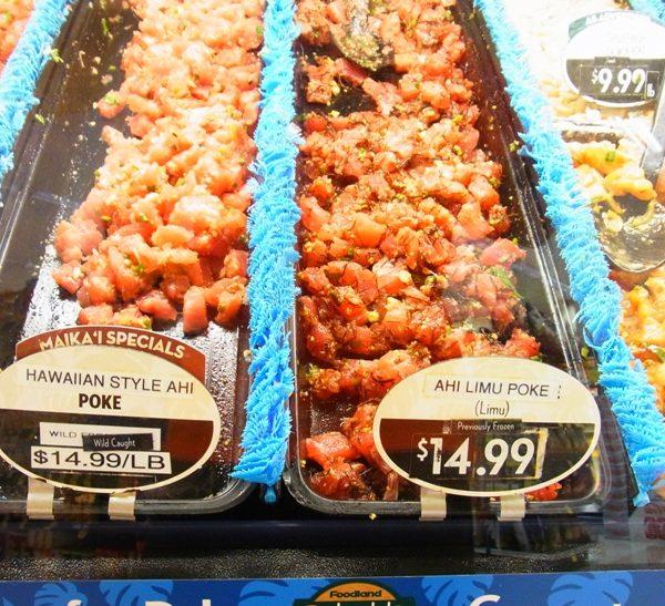 ハワイの料理、ポケ(ポキ)とは魚を小さく切るという意味