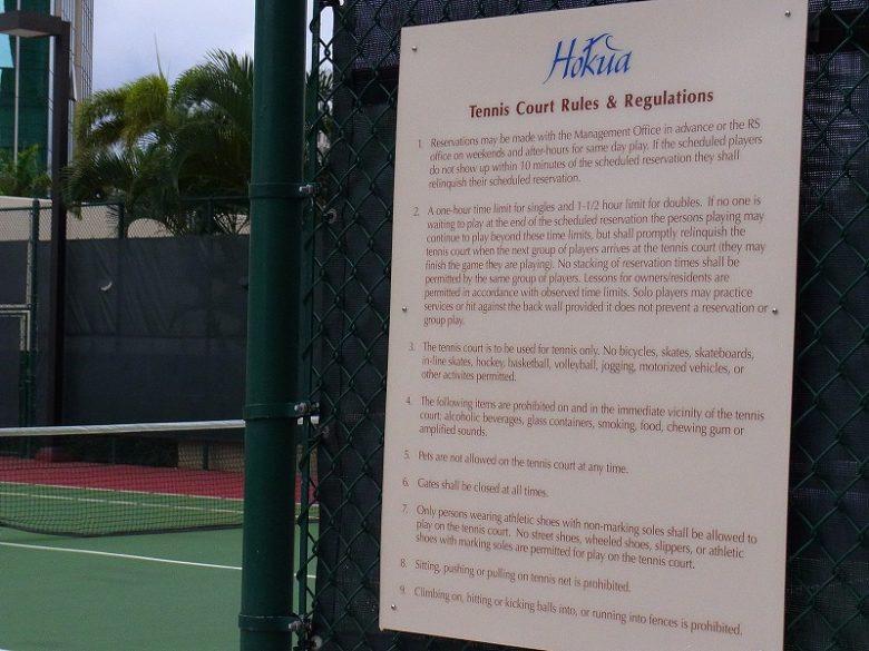 ホクアのテニスコート